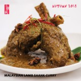 Malaysian Lamb Shank Curry